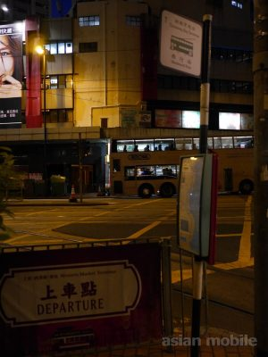 hongkong-tram-028