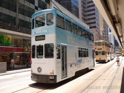 hongkong-tram-031