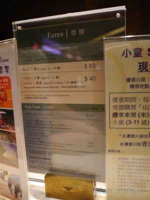 hongkong-tram-037