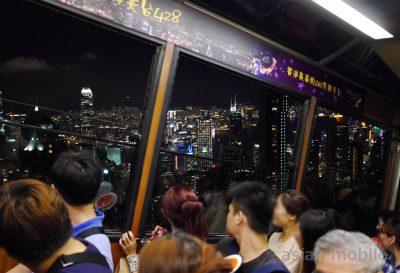 hongkong-tram-041