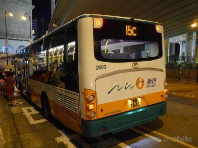 hongkong-tram-062
