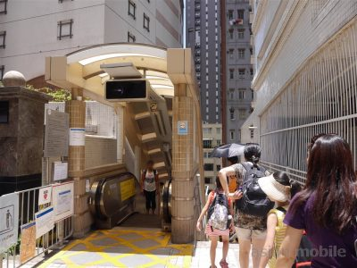 hongkong001