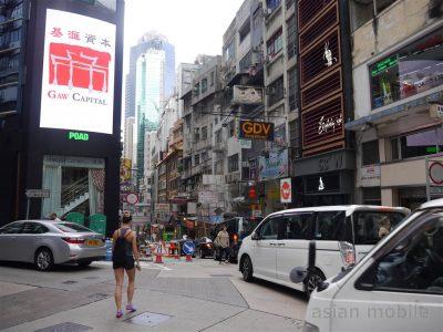hongkong022