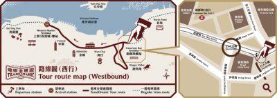 map_a_en