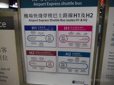 shuttlebus012