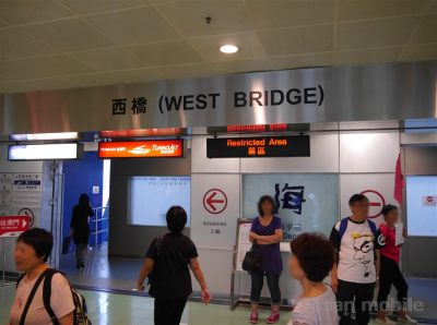 hk-ferry-macao-012