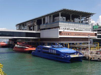 hk-ferry-macao-002