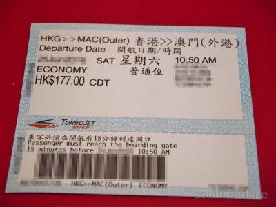 hk-ferry-macao-010