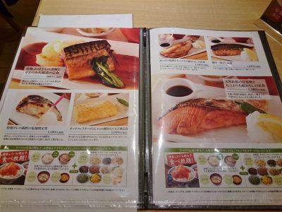 sachifukuya-003