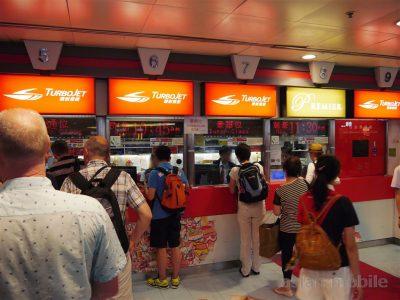 hk-ferry-macao-009