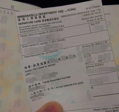 hk-ferry-macao-015