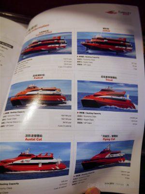 hk-ferry-macao-020