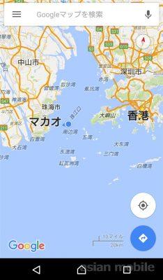 hk-ferry-macao-023