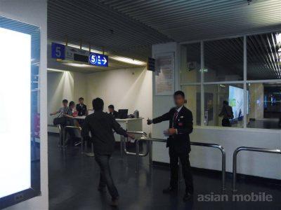 hk-ferry-macao-029