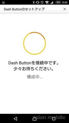 20161207004221