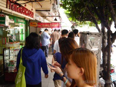 kaithong-pratunam-003