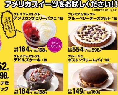 img-_sweets