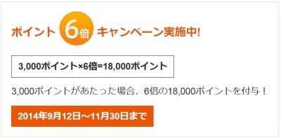 20140913-au-wallet