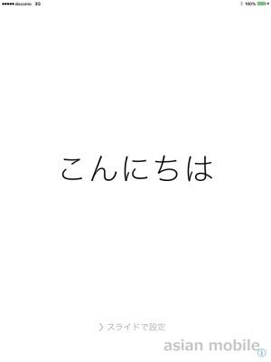 IMG_7859