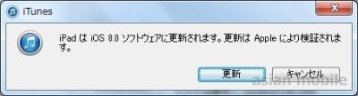 iOS8-5