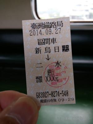 20140927102718
