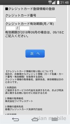 20141009214858