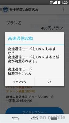 20141010012047