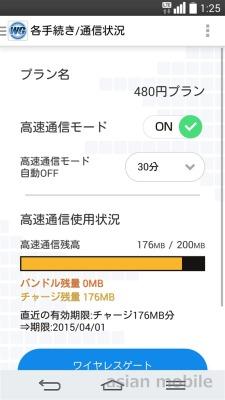 20141010012518
