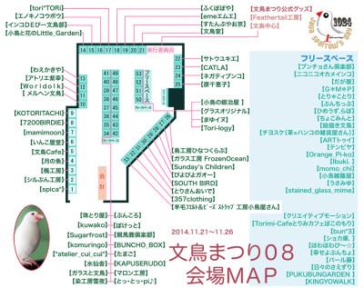 20141103matsurimap_s