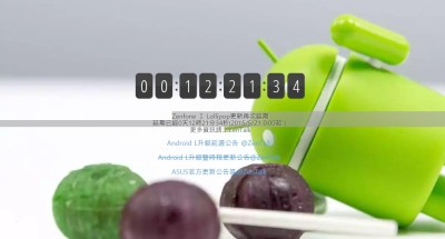 zenfone5-lollipop