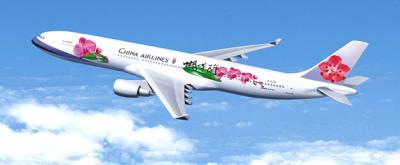 china-air