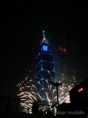 20150101000156