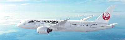 JAL-787_crsl