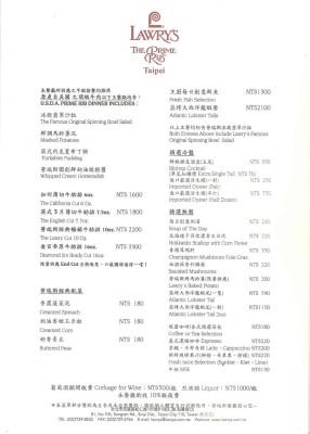 lawrys-menu