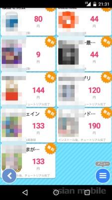 20150317213155 (1)