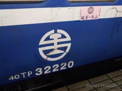 40TP32220
