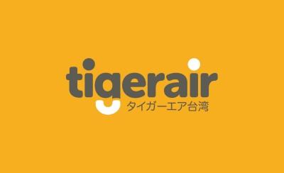 tigerair-logo
