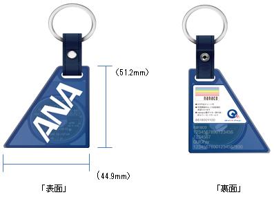 15-ana-jcb-7andi0330-2 (1)