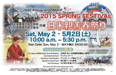 NAF-Atsugi-Spring-Festival