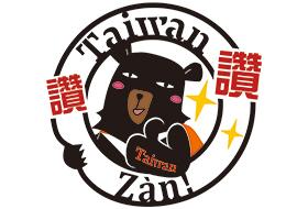 ph_taiwan06