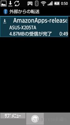 20150531005059