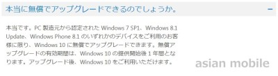 windows10-9