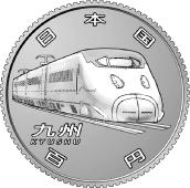 100_kyushu