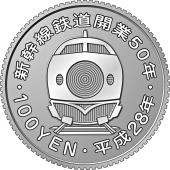 100_reverse28