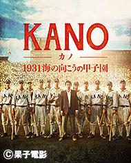 ph_kano02