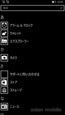 20151130204002