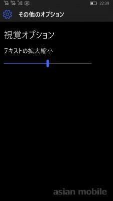 wp_ss_20151130_0008