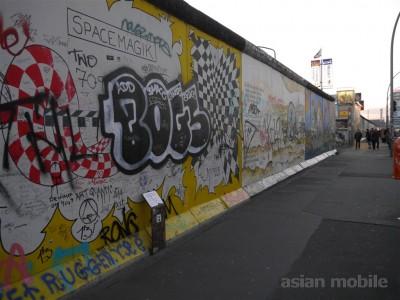 BerlinWall20