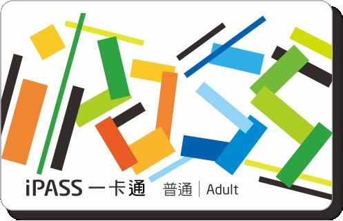 台湾・松山機場特製の悠遊カードをセブンイレブンでゲット   アジア ...
