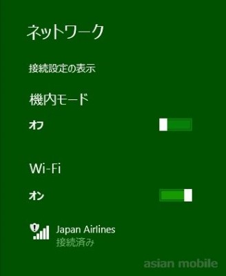 jal-wifi-03